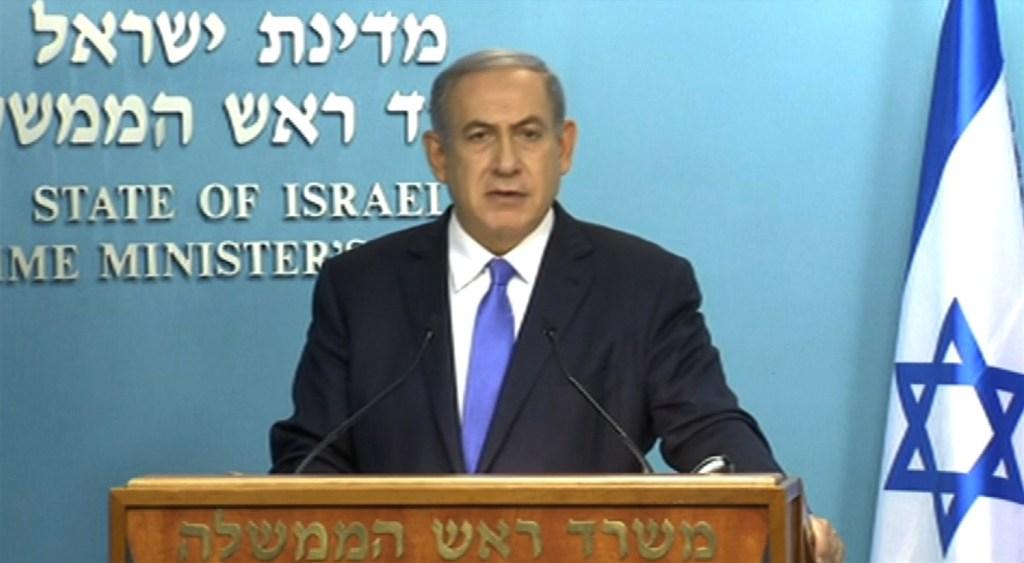 Benjamín Netanyahu reacciona al acuerdo nuclear con Irán.