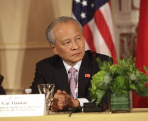 Cui Tiankai, embajadaror de China en Estados Unidos. (Crédito: CHRIS KLEPONIS/AFP/Getty Images)