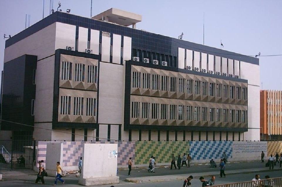 Banco Central de Mosul en 2013. La foto fue compartida por Mosul Photos, un proyecto comunitario para archivar fotografías de la ciudad.