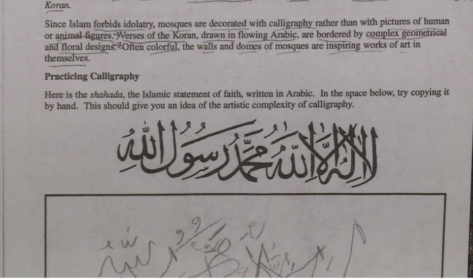 Tarea-Islam-Virginia-Cierre-escuelas-cnnespanol