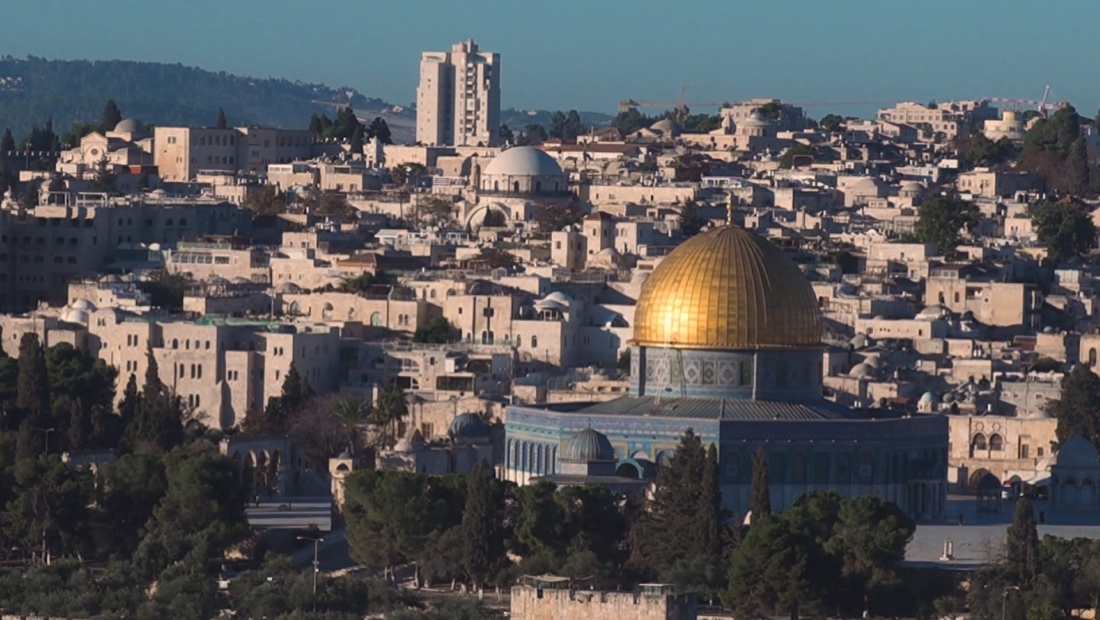 Jerusalem US Embassy Package Ian Lee