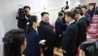 Kim Jong Un y su visita sorpresa a China