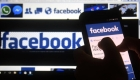 Facebook revela nueva información sobre cómo te rastrea