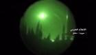 Video muestra una presunta interceptación de un misil en Siria