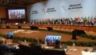 Logran consenso en Lima para atacar la corrupción