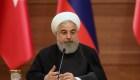 ¿Debería Rouhani dialogar con Trump sobre el acuerdo nuclear?