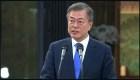 Moon Jae-in: Acordamos la desnuclearización completa