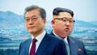 #MinutoCNN: Corea del Norte y Corea del Sur firmarán la paz