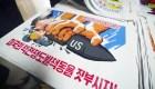 ¿Están los norcoreanos listos para ser amigos de EE.UU.?