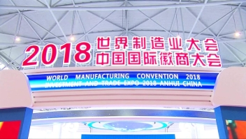 Minuto Clix: lo mejor de la Convención Mundial de Manufactura