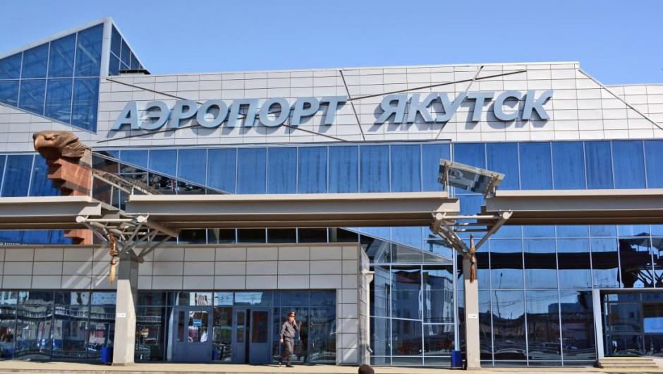 El aeropuerto más frío del mundo: la ciudad siberiana de Yakutsk, a 450 kilómetros al sur del Círculo Polar Ártico, soporta temperaturas medias de invierno de alrededor de -39 grados. Su aeropuerto, por lo tanto (en la imagen) tiene un fuerte reclamo de ser el más frío del mundo.