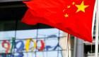 Una nueva aplicación de Google llega a China