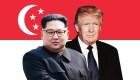 ¿Qué esperar del encuentro entre Trump y Kim el 12 de junio?