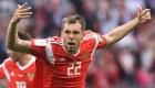 #DatoMundialista: Este fue el primer gol en la historia de los Mundiales