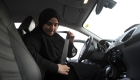 Mujeres sauditas, al volante