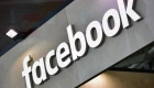 "Facebook elimina cuentas que propagaban ""desinformación"""