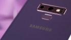 Samsung lanza el Galaxy Note 9 para enfrentar la competencia