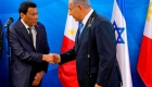 El presidente de Filipinas, Rodrigo Duterte, visita Israel