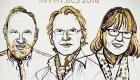 Donna Strickland, una mujer, obtiene nobel de física