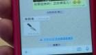 Esposa de exjefe de Interpol denuncia persecución y amenazas en China