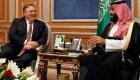 #MinutoCNN: Mike Pompeo se reúne con el rey Salman de Arabia Saudita