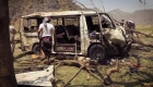 Organizaciones se unen para apoyar a Yemen por la crisis humanitaria
