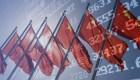 China: nueva data económica preocupa