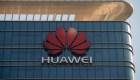 Académico estadounidense defiende a Huawei, ¿por interés?