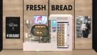 Breadbot puede hornear pan sin ayuda