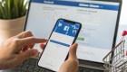 Facebook registra récord en sus ganancias