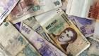 Argentina: ¿habrá buenas noticias para la economía este año?