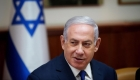 Un quinto mandato: el desafío de Netanyahu