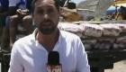 ¿Pasó la ayuda humanitaria la frontera Brasil-Venezuela?
