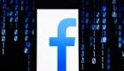 #CifradelDía: Facebook retira 1,5 millones de copias virales de ataque