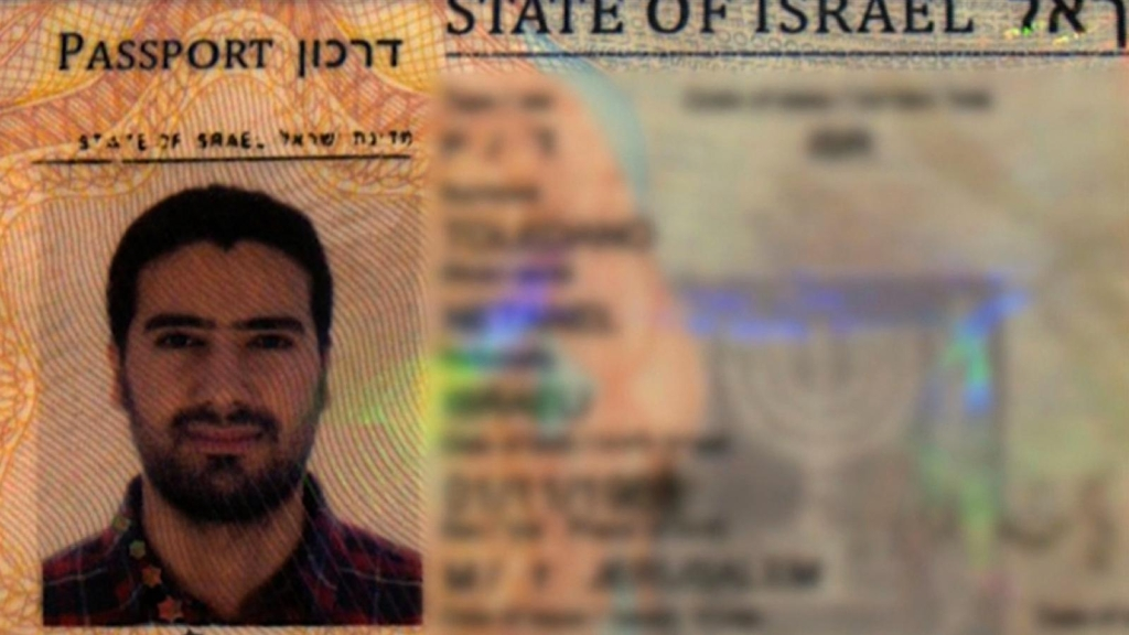 Pareja intentó ingresar a la Argentina con pasaporte falso