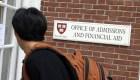 ¿Escándalo en Harvard por supuesta venta de propiedad a cambio admisión?