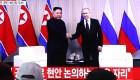 ¿Cómo ve EE.UU la cumbre entre Putin y Kim Jong Un?