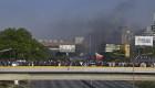 Venezuela: Inicia manifestación rumbo a la plaza Altamira