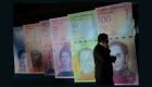 Venezuela quiere crear un sistema de pagos electrónicos independiente