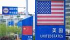 China vs. Estados Unidos: ¿cómo leer la tensión comercial en el contexto geopolítico?