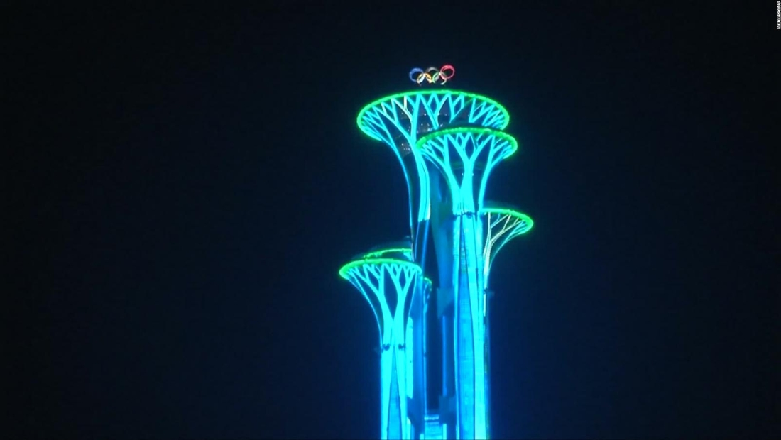 Espectáculo de luces adorna Beijing