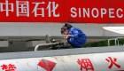 ¿Por qué China impone aranceles al gas líquido de EE.UU. y no al petróleo?