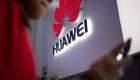 Si EE.UU. lo hace con Huawei, ¿Por qué China no lo hace con los bonos del Tesoro?