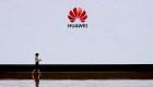 Las claves de las medidas de EE.UU. contra Huawei