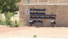 Informe revela hacinamiento en centro fronterizo en Texas