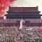 Tiananmén 30 años