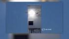 Este reactor solar convierte el aire en combustible