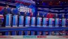 El español irrumpe en el primer debate demócrata