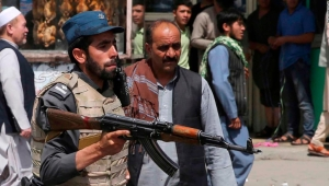 Trump Seguridad Afganistán