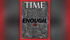 Time se hace frente a los tiroteos en EE.UU.